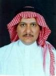 د. فهد بن إبراهيم الضويان